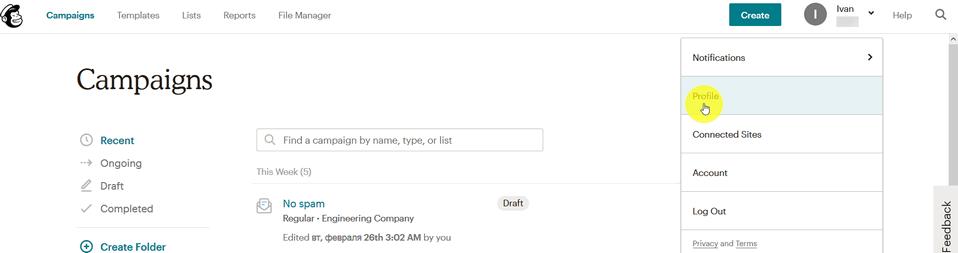 Модуль Интеграции MailChimp 4
