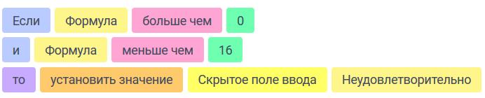 Подсчёт вариантов ответа 36